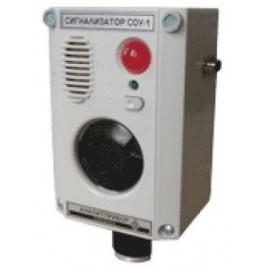 Сигнализатор оксида углерода СОУ-1 (угарный газ)