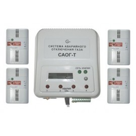 Система аварийного отключения газа САОГ-100 (с клапаном КЗМЭФ)