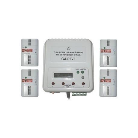 Система аварийного отключения газа САОГ-40 с клапаном КЗМЭФ