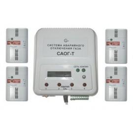 Система аварийного отключения газа САОГ-65 с клапаном КЗМЭФ