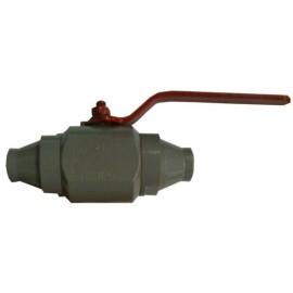 Кран шаровый газовый 11нж41нж фланцевый КШ-50-16 (-1.6 МПа)