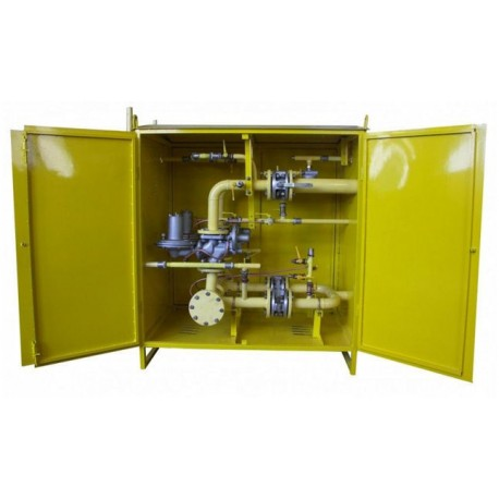 Кран шаровый газовый МА39010-02 Ру1.6МПа Ду50 фланцевый